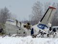 Упал при взлете. В России потерпел крушение самолет ATR-72