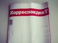 С чистого листа. Украинские газеты и журналы вышли с пустыми обложками