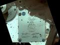 Следы на песке. Ровер Кьюриосити проводит исследования марсианского грунта