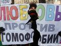 Куда вы меня тащите? Милиция задержала участников акции против запрета пропаганды гомосексуализма