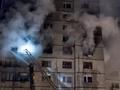 Трагедия в Харькове. Взрыв в жилом доме унес жизни четверых человек