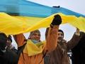 Под сине-желтыми знаменами. Украинцы отпраздновали День Соборности