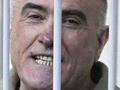 Получил пожизненное. Суд огласил приговор Пукачу за убийство Гонгадзе