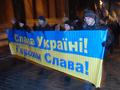Героям слава! Киевский марш Свободы в память о погибших под Крутами