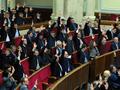 В гордом одиночестве. Внеурочное собрание оппозиции в Раде