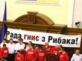 Нет кнопкодавам! Оппозиция заблокировала парламент, требуя внедрить систему Рада-3