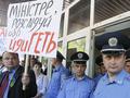 Расследуй или уходи! Журналисты пикетировали МВД с требованием отставки Захарченко