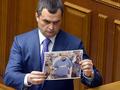 Опровержимые доказательства. Доклад главы МВД о скандальных событиях 18 мая