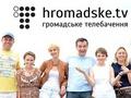 Говорит и показывает. В Киеве представили общественное интернет-телевидение