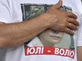 Три в одной. В Киеве прошел Объединительный съезд партии Батьківщина