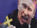 Молебен на фоне протестов. Как Киев отметил годовщину Крещения Руси