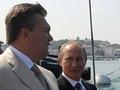 С корабля на бал. Янукович и Путин отпраздновали День флота в Севастополе