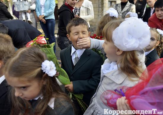 Пора в школу. В Украине прозвенел Первый звонок