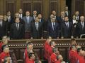 Мы начинаем ВРУ. Украинский парламент открыл новый политический сезон
