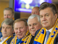 Сборная президентов Украины. Янукович, Ющенко, Кучма и Кравчук в VIP-ложе Олимпийского