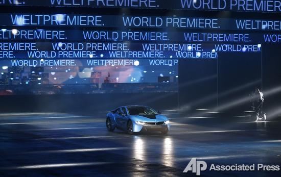 BMW i8 plug-in hybrid sports car