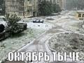 Первый снег в Донецке. Фото пользователей Instagram