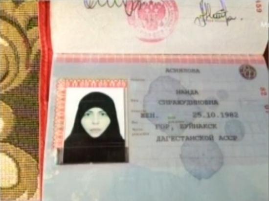 Предположительно, автобус подорвала смертница Наида Асиялова. Кадр из видео СТБ