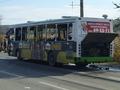 Теракт в России. Смертница взорвала автобус в Волгограде