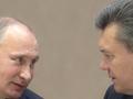 С Путиным не по пути. Янукович на встрече президентов в Минске