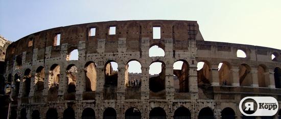 Италия. Великодушный Рим