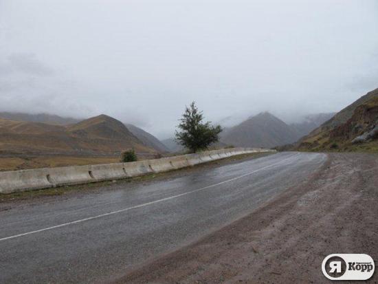 Киргизия. Дорога на Иссык-Куль