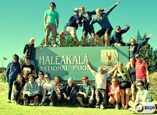ХалеАкала, остров Мауи, Гавайи