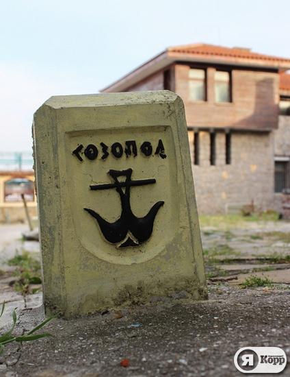 Созополь - главный романтик Черного моря