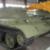 Scheiss Panzer