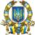 Гражданин Украины